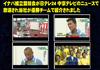 今年の「イナバ物置組立競技会」(愛知県犬山市で開催)で当社の代表チームが優勝致しました。また、この模様は、地元中京テレビのニュースで放送されました。