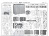 マツモト物置「GM」の記事が、「週刊エクステリア第1509号」に掲載されました。